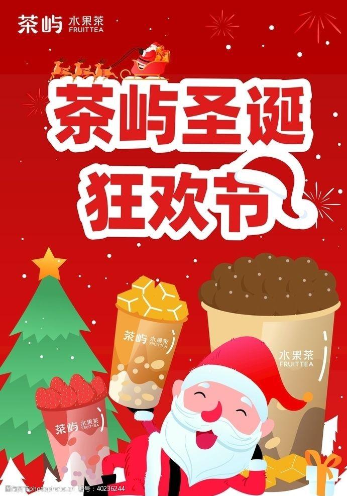 吊旗设计圣诞台卡图片