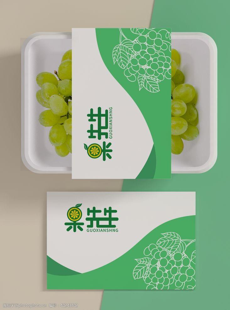 生鲜包装盒打包盒样机图片