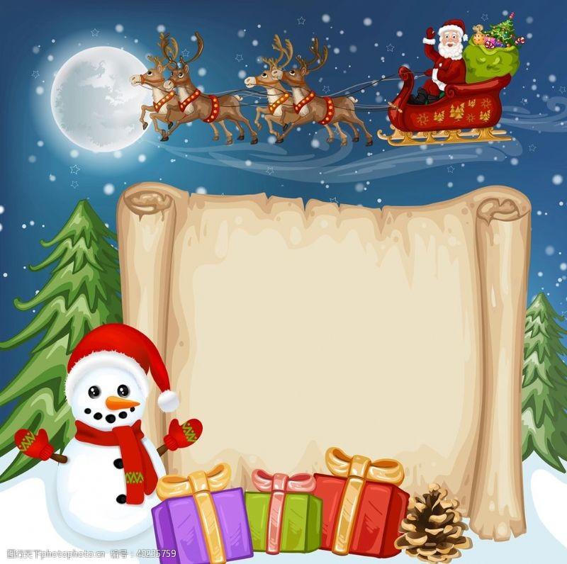 矢量插画矢量圣诞节插画图片