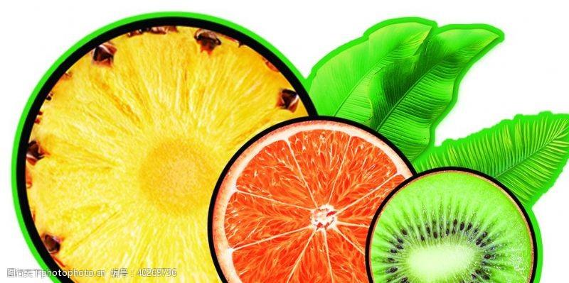 脐橙水果造型图片