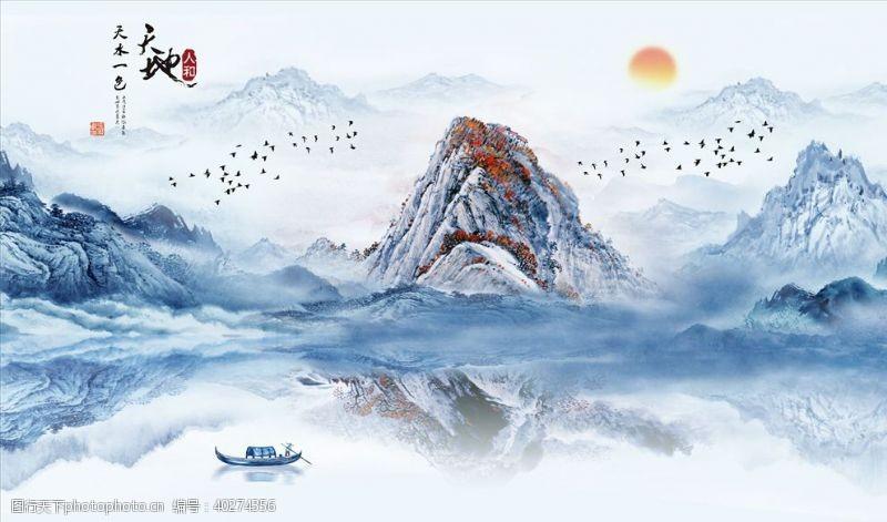 水墨山水太阳小船背景墙图片