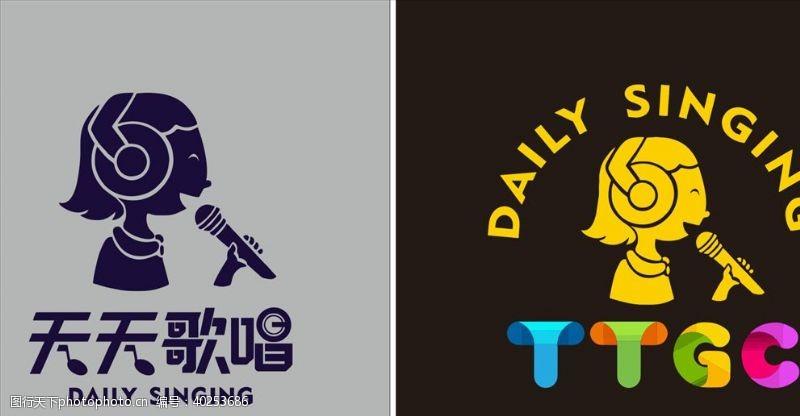 天天歌唱logo图片