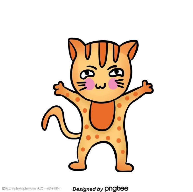 跳舞的小黄猫图片