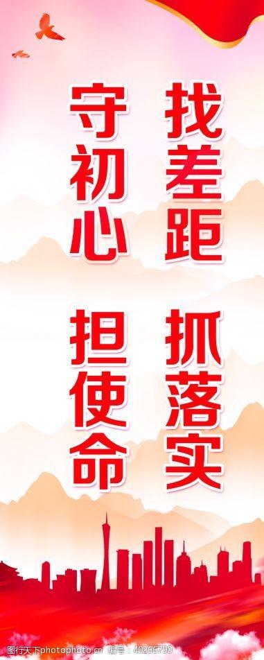 社会主义文化展板图片