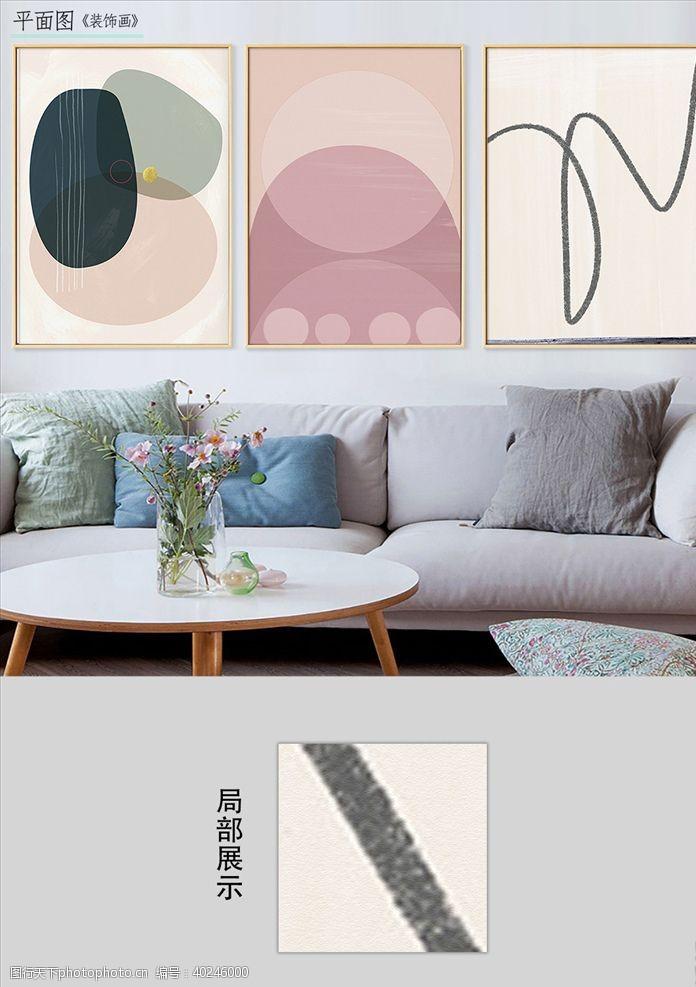 现代手绘简约几何线条沙发背景画图片