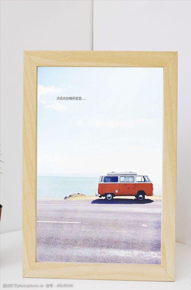 夏日海边小车信纸书信图片