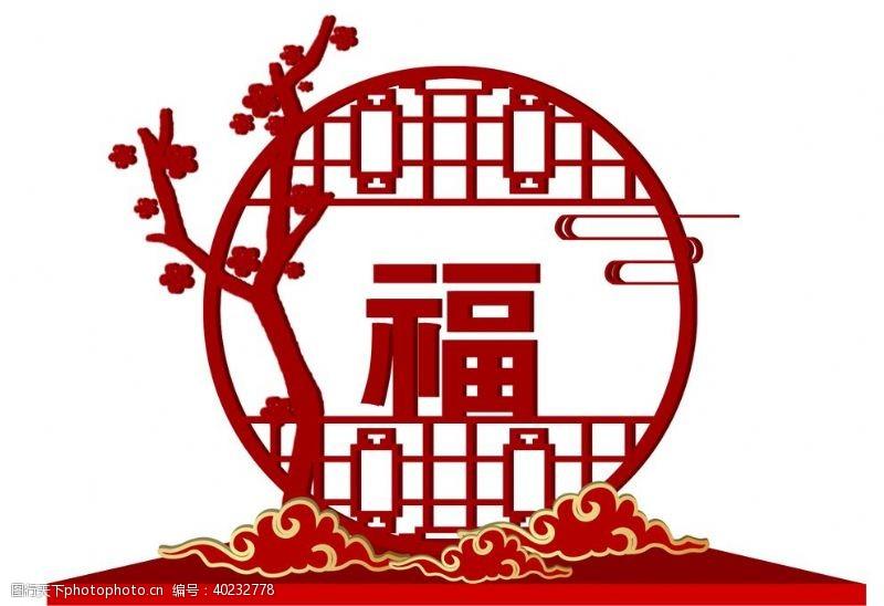 cdr文件新年美陈图片
