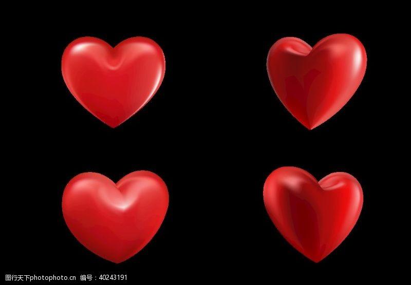 红心心图片