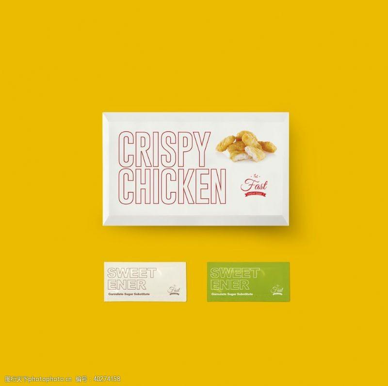 西式快餐汉堡鸡块炸套装VI样机图片