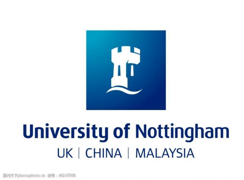 英国诺丁汉大学校徽LOGO图片