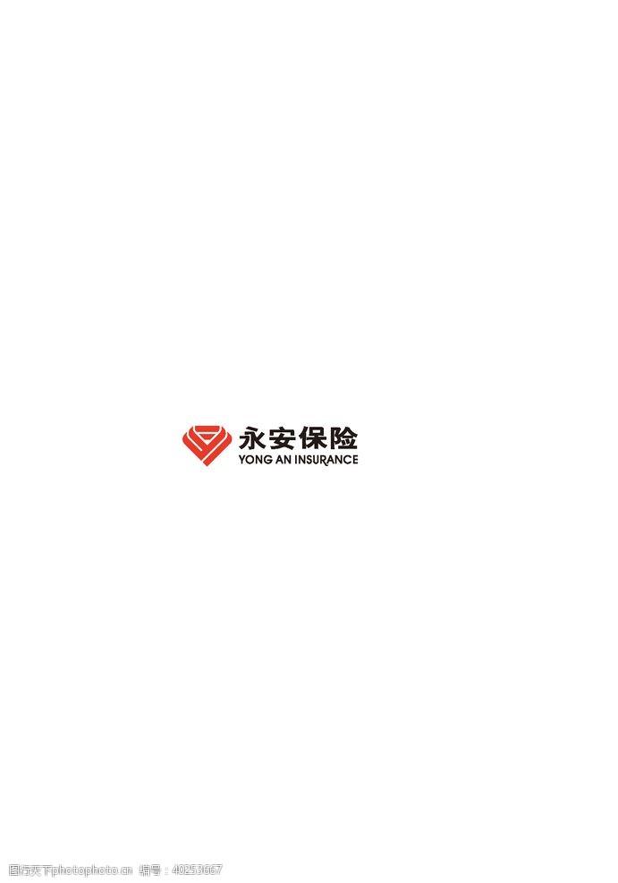 永安保险logo图片