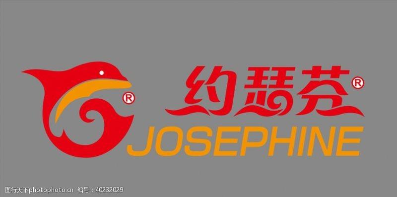 海豚约瑟芬logo图片