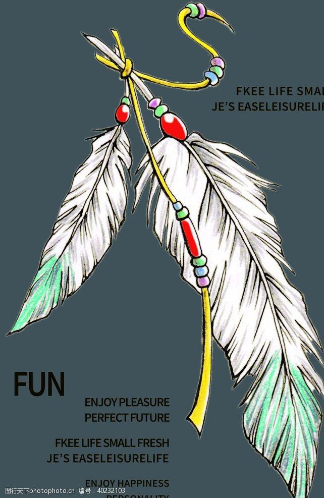 数码设计羽毛英文字体T恤裁片图片