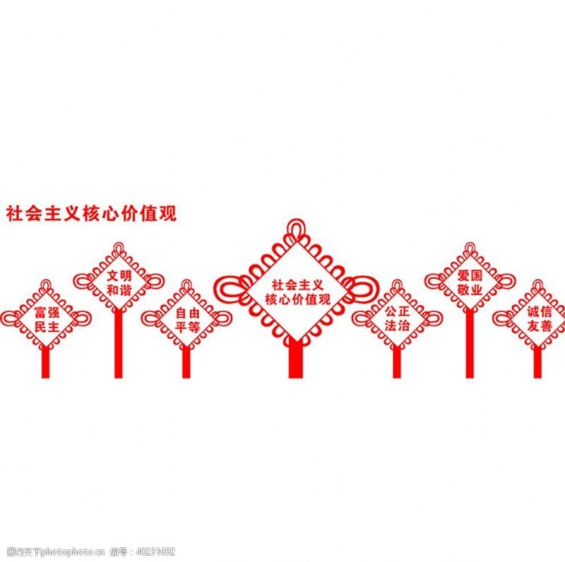 中国结图片