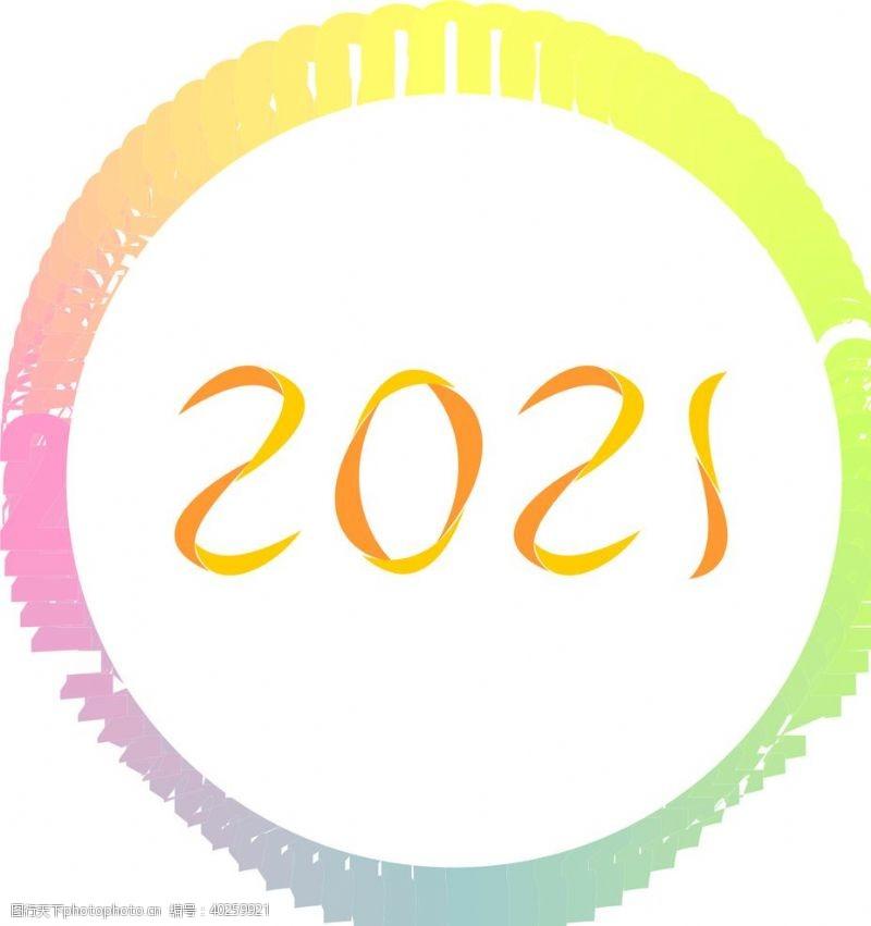 2021年圆环图片