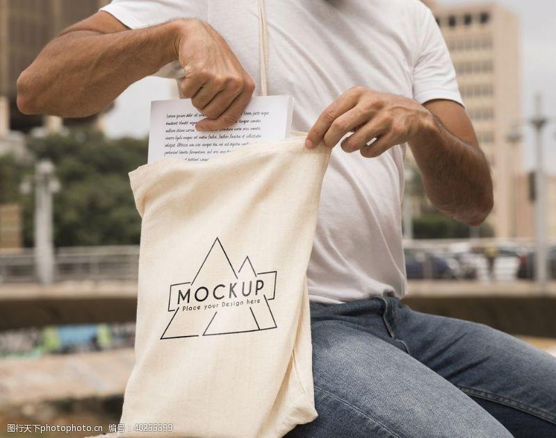 食品包装包装袋样机图片