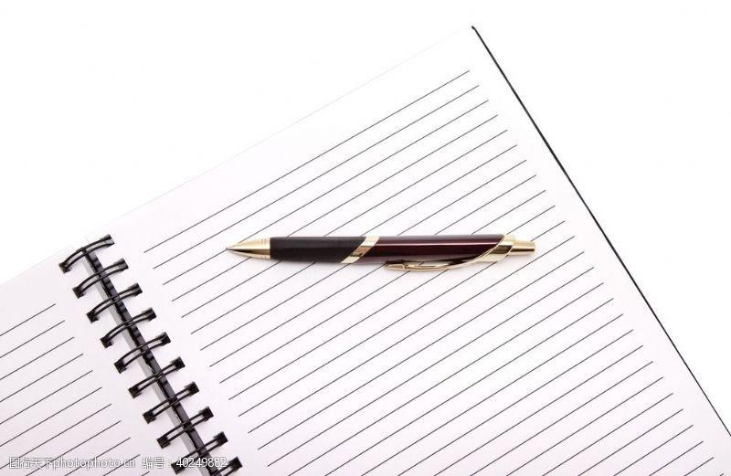点击笔记本图片