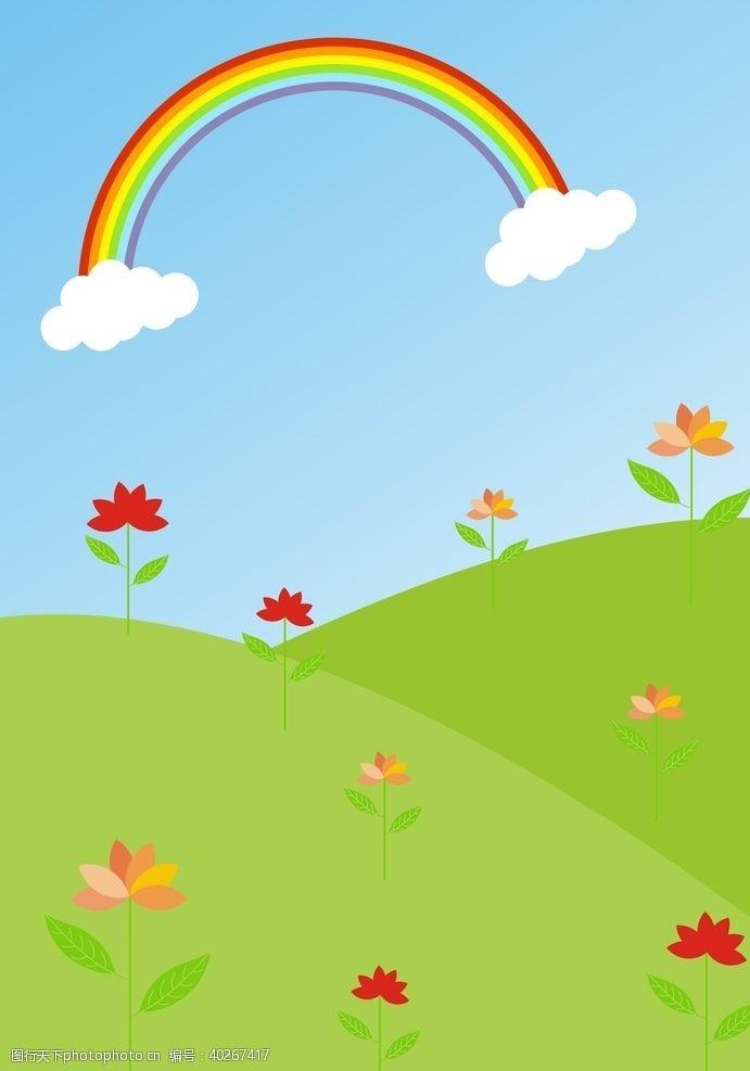 多彩彩虹图片矢量图素材花