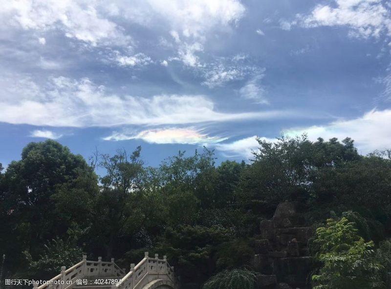 彩虹云图片