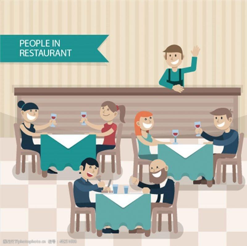 高清图片餐厅吃饭图片