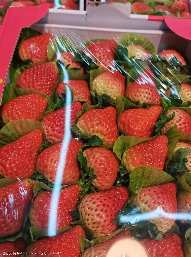 绿色草莓图片
