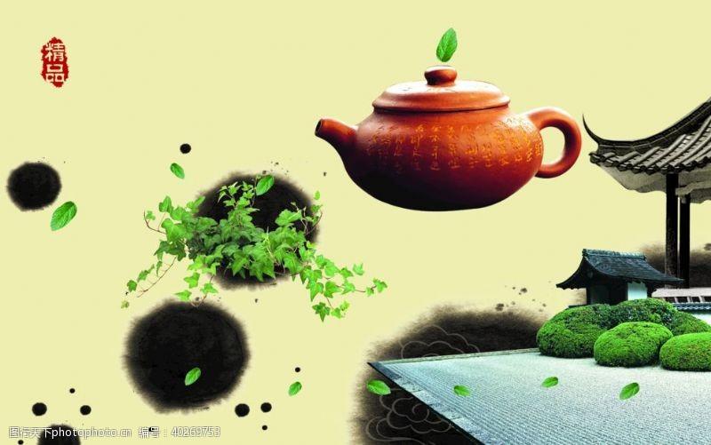 茶文化茶叶展板素材图片