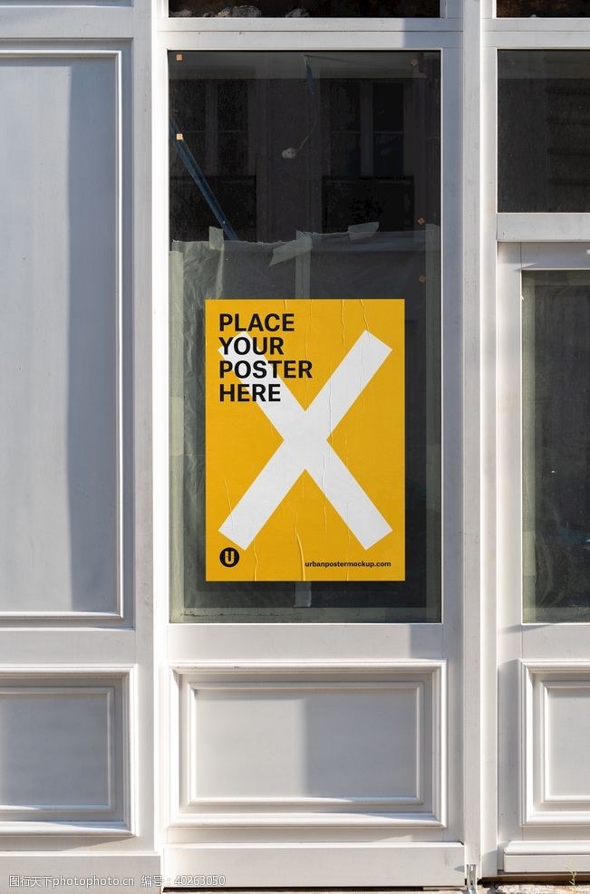 a4城市街头样机户外墙面海报广图片