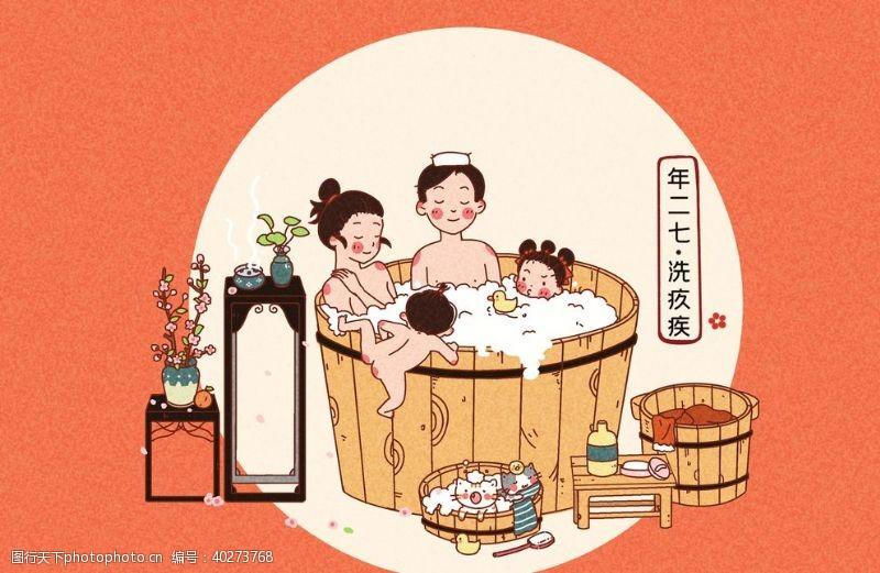 男人春节年俗图片