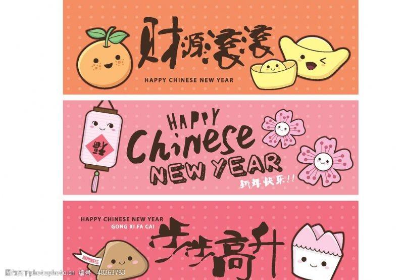 鞭炮春节新年贴纸书签图片