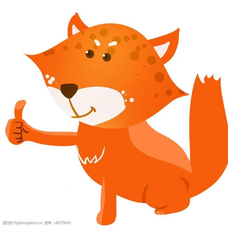 点赞的小狐狸插画图片