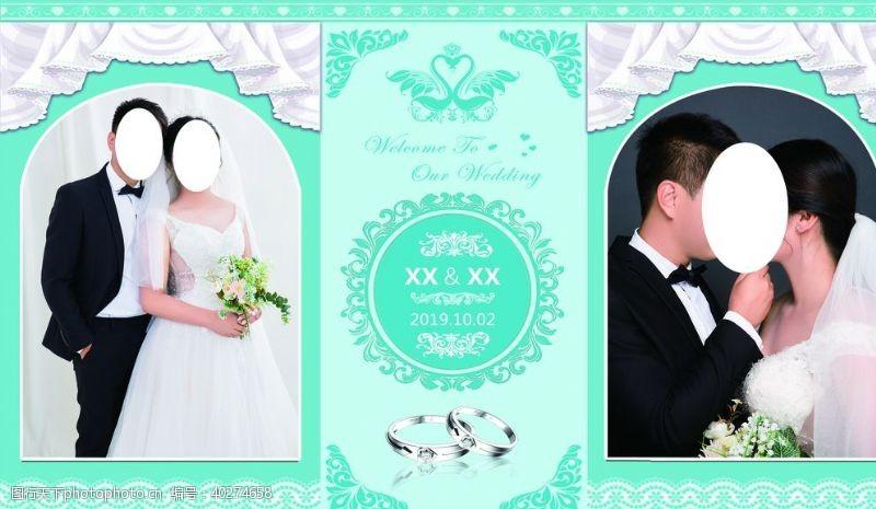 高端婚礼蒂芙尼来婚礼背景图片