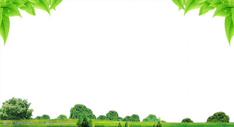 宣传画地球日图片