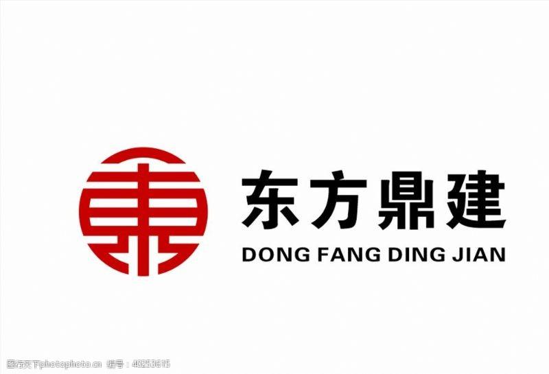 东方鼎建logo图片