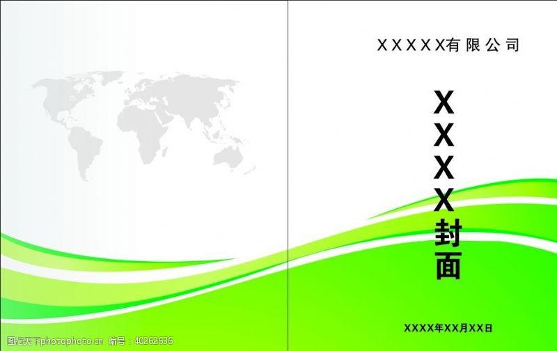 科技封面封面图片