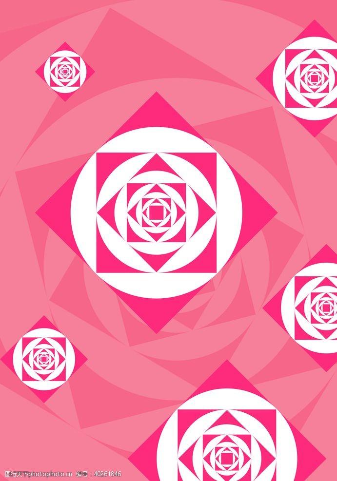 广告背景粉色花纹背景图图片