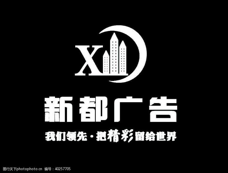 3d作品广告标志图片