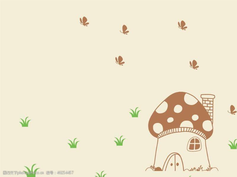 蘑菇硅藻泥儿童背景墙贴图片