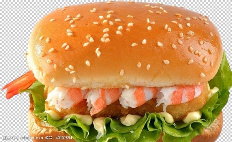 套餐海报汉堡图片