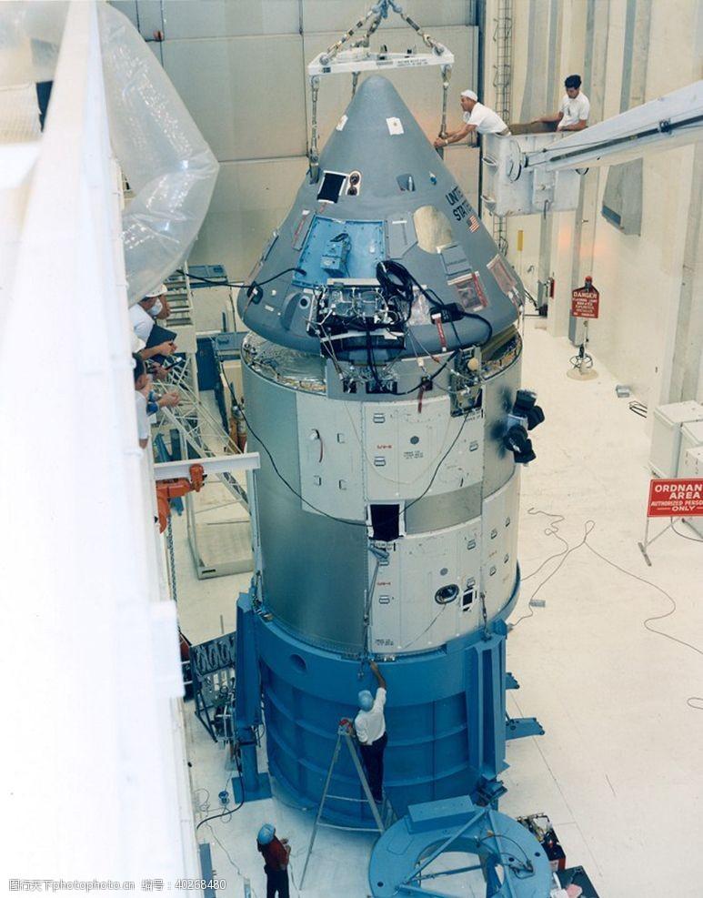 500dpi航天器载人火箭航天科技图片