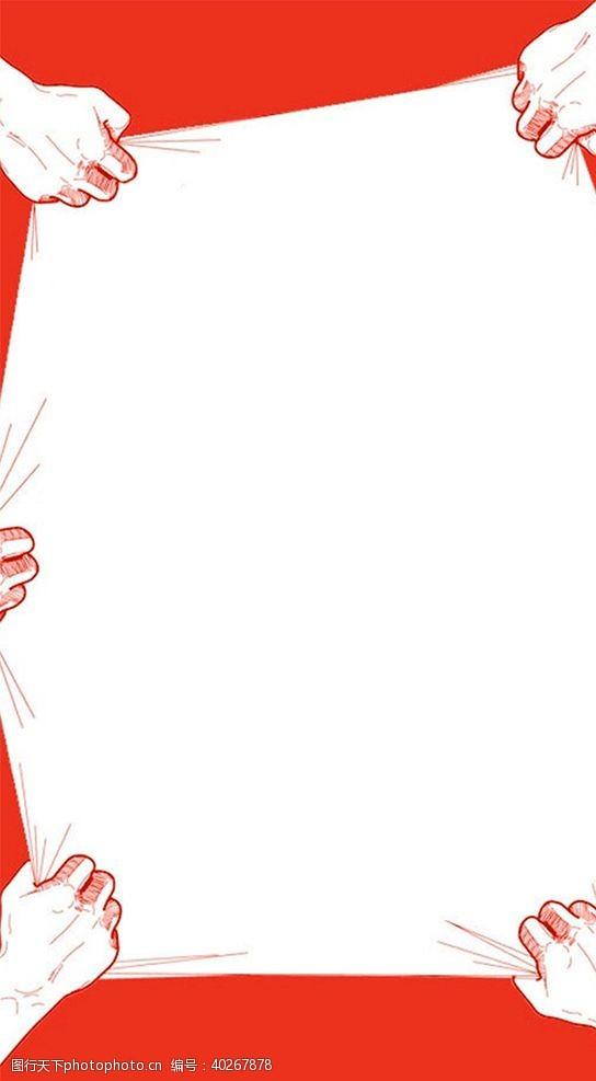 手红色宣传背景板图片