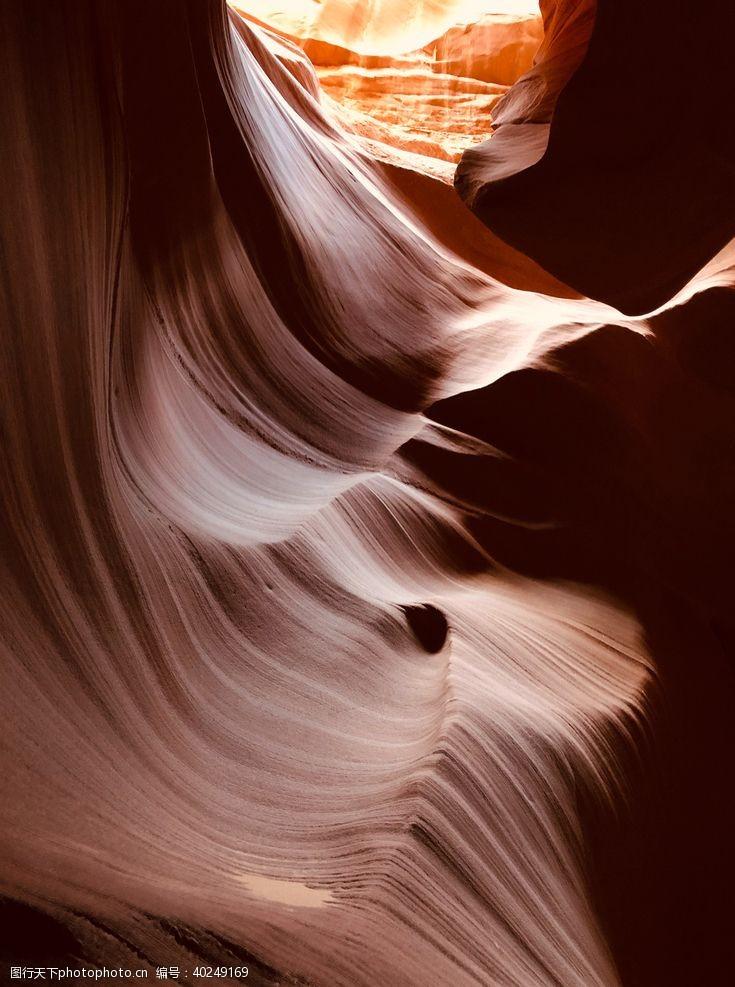 视觉红岩图片