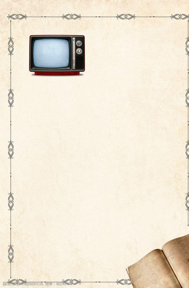 电视怀旧背景图片