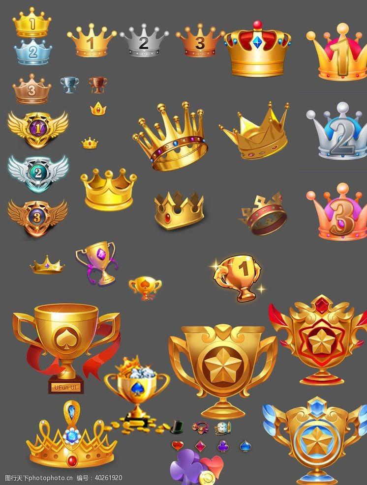 其他素材皇冠冠军图片