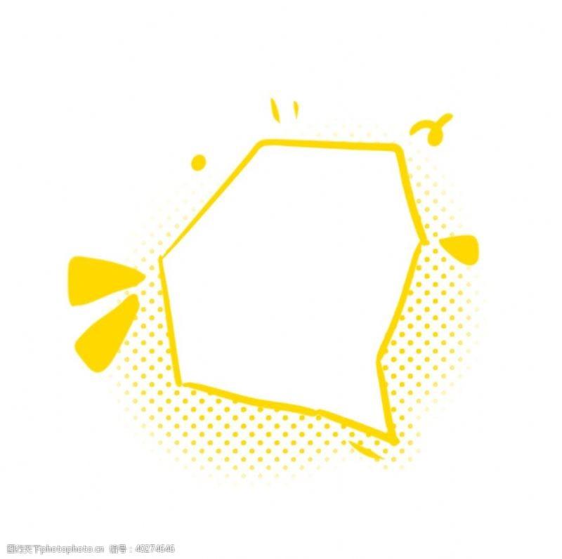 矩形的黄色手绘波点不规则矩形边框图片