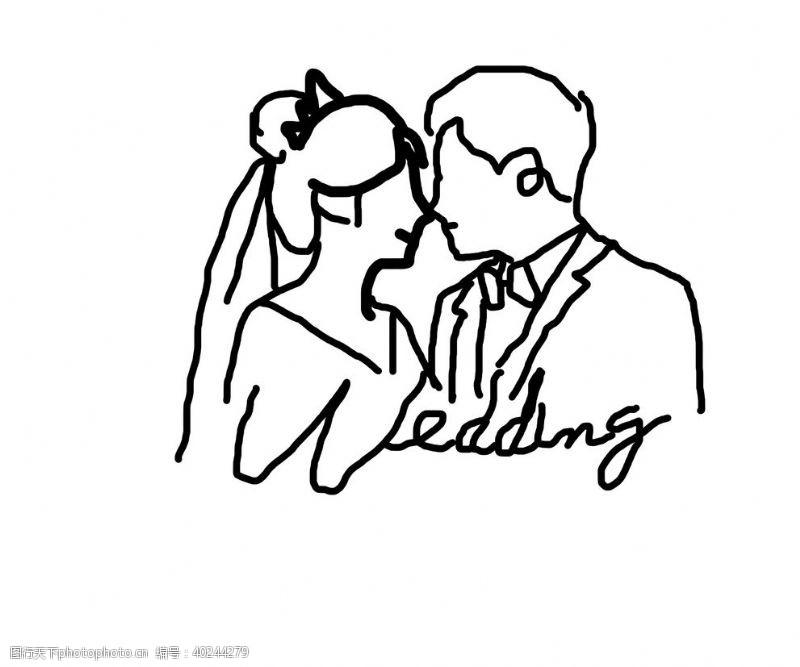 水印婚礼剪影图片