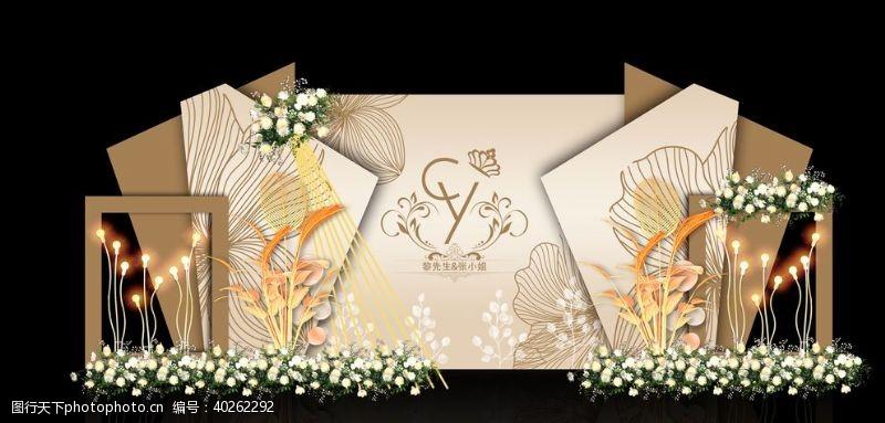 韩式婚礼婚庆拍照墙效果图图片