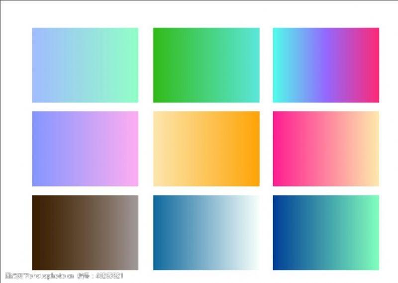 渐变色图片
