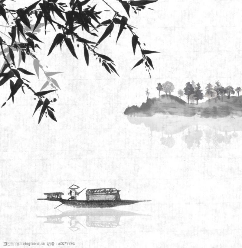 竹子江上的小舟水墨画图片
