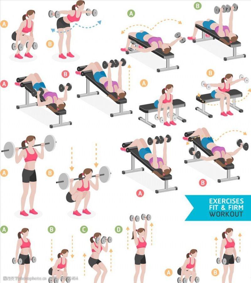 健美健身图标人物图片