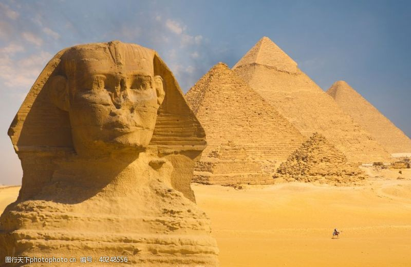 金字塔图片